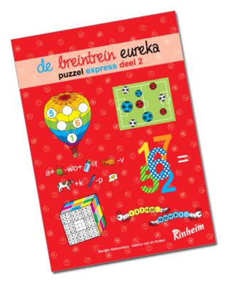 Breintrein Eureka 2