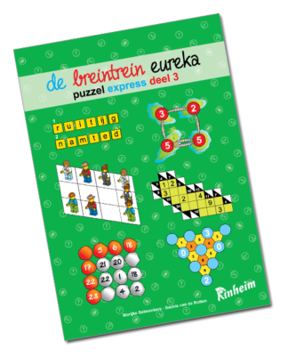 Breintrein Eureka 3